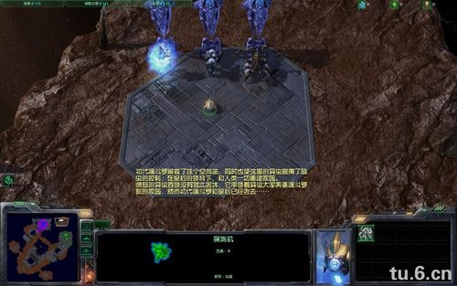 《星际争霸2》防守地图-家园 v1.01