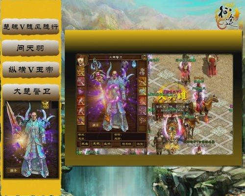 偷拍《明星》女生征途的私生活_游戏_腾讯网玩家有名字君里图片