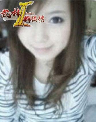 《武林群侠传2》美女玩家高清生活照