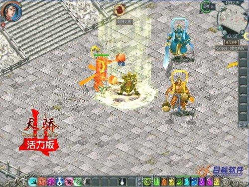 《天骄II活力》PK台预赛19日开打