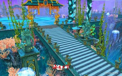 《西游天下》新版曝光 绝美海底世界