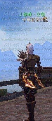 40级刺客紫色武器+12以及发光图