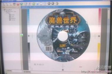 巫妖王之怒客户端DVD光盘将于9月初全国销售