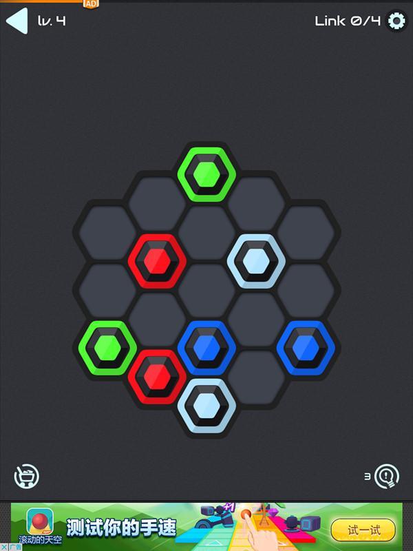 《星际连线:六边形》评测:奇葩的另类消除小品