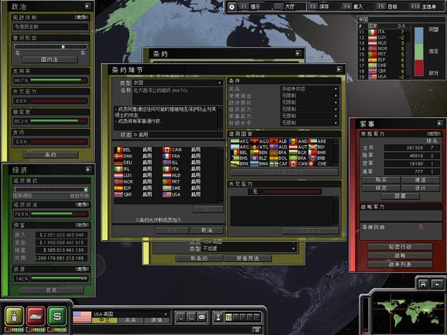 ...瘟疫公司》选择让玩家做一个有上帝视角的瘟疫传播指挥官玩...