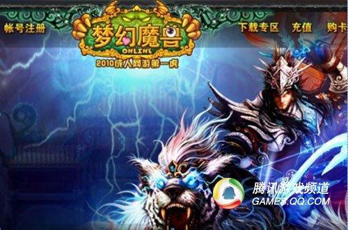 迎战巫妖王 五大锦囊妙计助力国产游戏