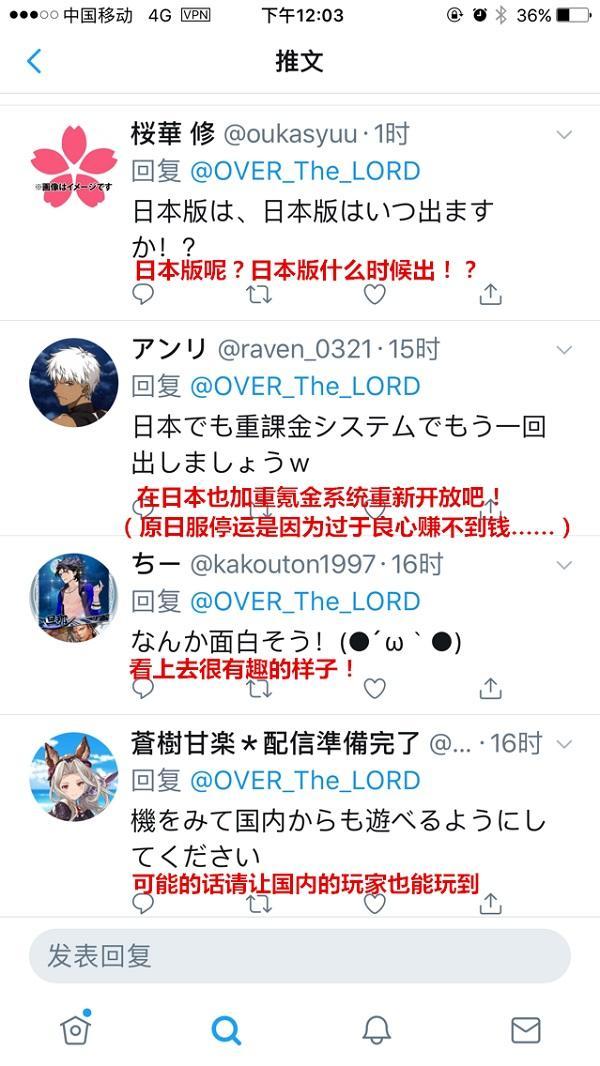 胜博发老虎机娱乐《红莲之王》东京TGS之旅 革新玩法大获好评