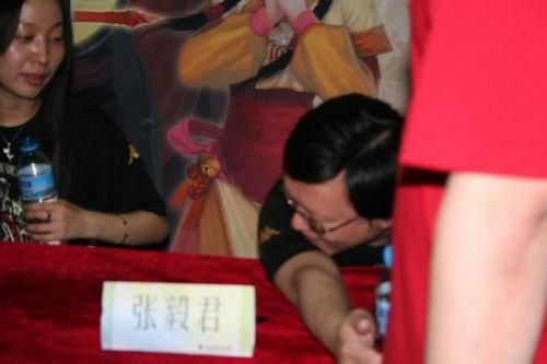 《古剑奇谭》北京签售会火爆现场