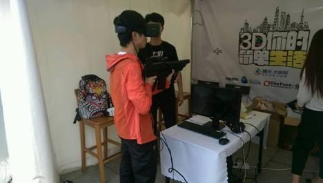 简单生活节观众超去年 大朋VR参展获千余好评