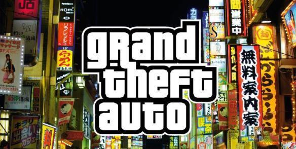 内部人士爆料:GTA6已在开发 背景仍设在美国
