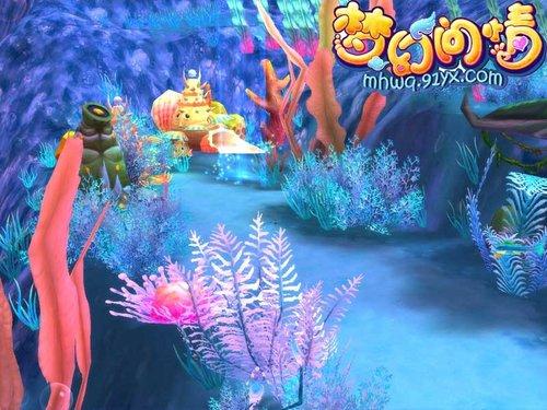 超越阿凡达 体验梦幻问情海底世界