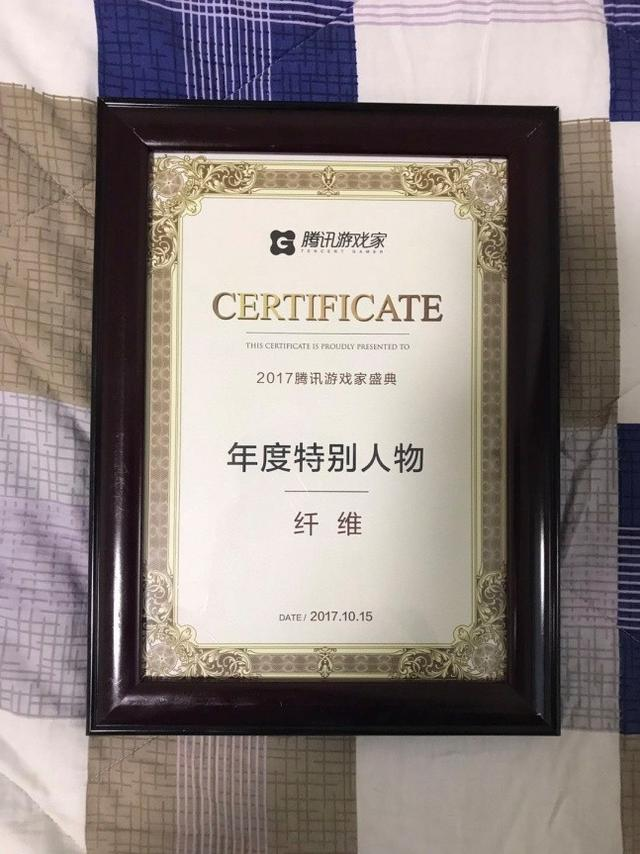 "CFM最牛""游戏家""纤维"