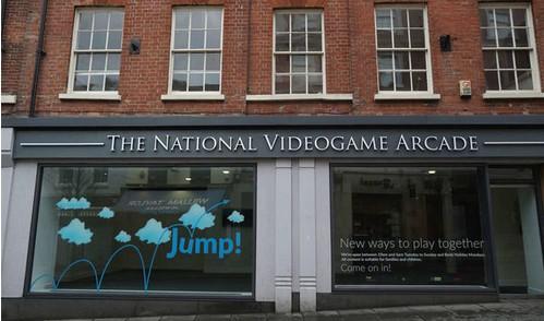 英国花百万英镑建游戏中心 欲改变人们观念