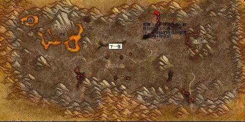 《魔兽世界》黑下座狼和烟网蜘蛛宠物任务攻略