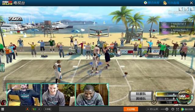 NBA2KOL 黄蜂队游戏直播