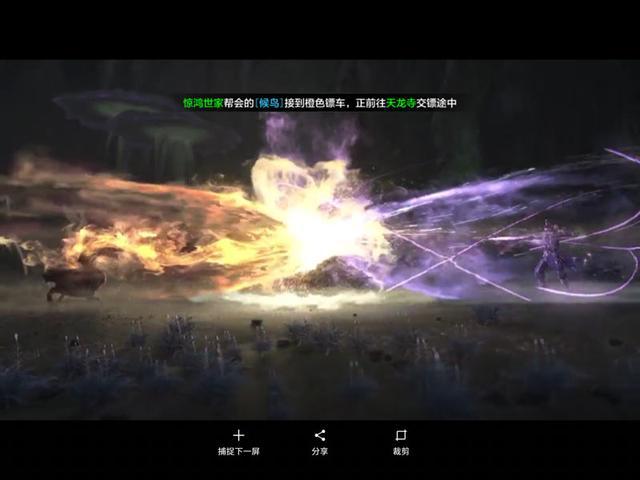 《天龙八部手游》评测:兼容社群还原IP的大武侠