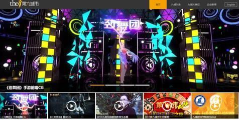 九城秘密研发劲舞团手游 游戏具备增强现实系统
