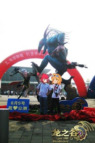 《龙之谷》8月5日全民公测 开放32级