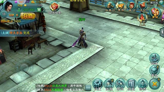 游手好闲75期:3D武侠动作手机网游《三剑豪》