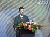 刘路远高峰论坛演讲视频