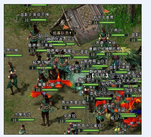 《封神榜3》服务器优化方便玩家