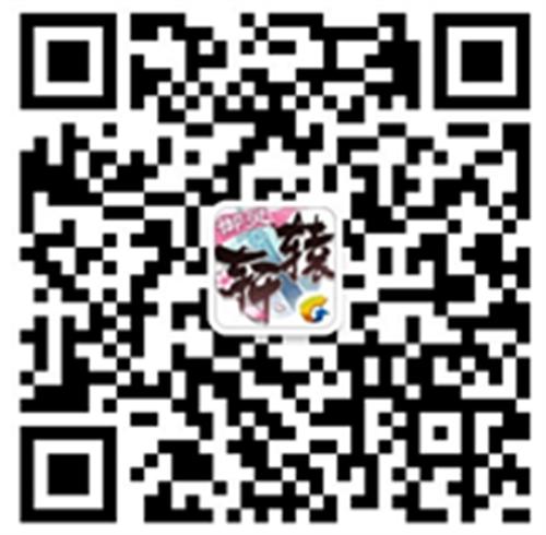 《轩辕传奇手游》周年版本七大看点
