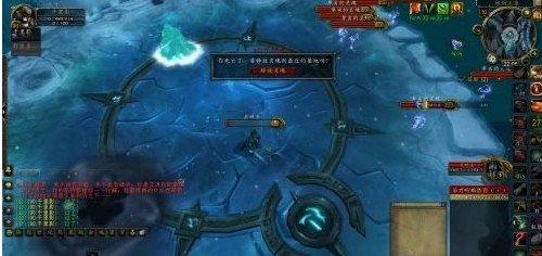 《魔兽世界》5.0盗贼单人SOLO巫妖王心得分享