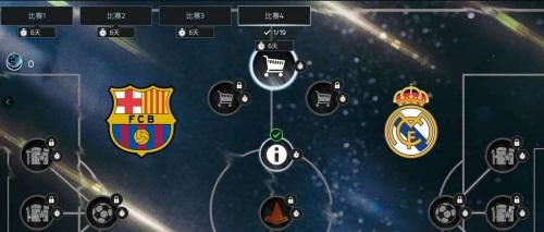 宿命对决!FIFA足球世界西甲宿敌活动火热上线