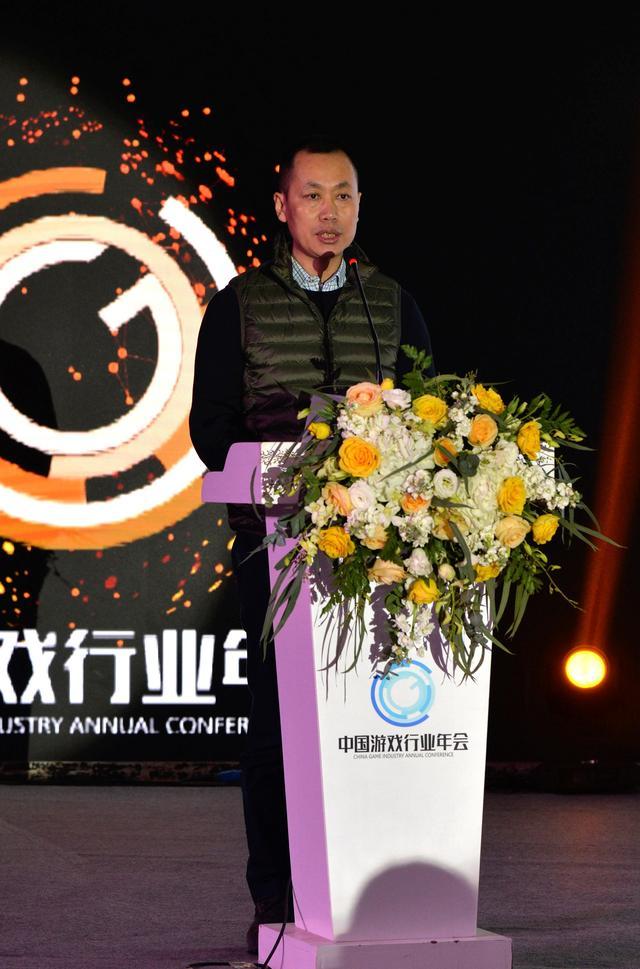 游戏谷CEO张福茂