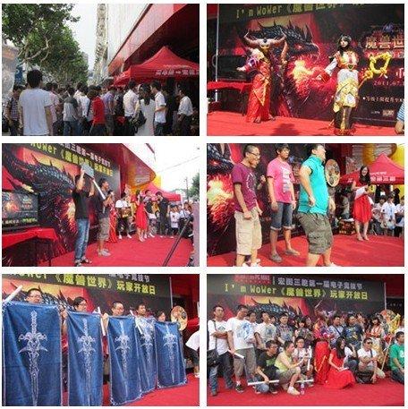 17日苏州、济南举办《魔兽世界》主题活动