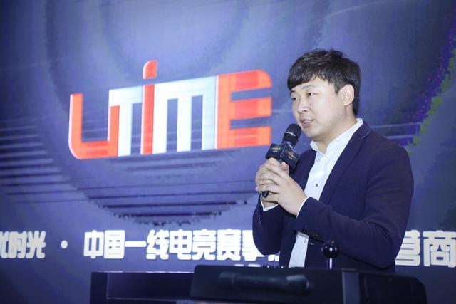 北京优时光获Capcom官方授权 发布FFC终极格斗冠军联赛