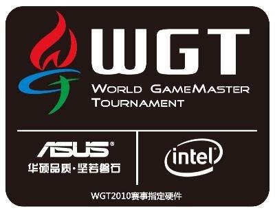 2010电竞收官战 WGT线上报名开启