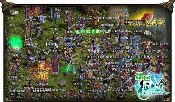《绿色征途》首个万元新区 玩家热情入驻火爆异常!