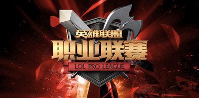 外媒Kelsey评价:LPL历史上十佳中国战队
