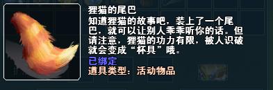 《春秋Q传》资源争夺战火辣出击