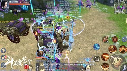《斗破苍穹手游》人气火爆 家族、联盟玩法解析!