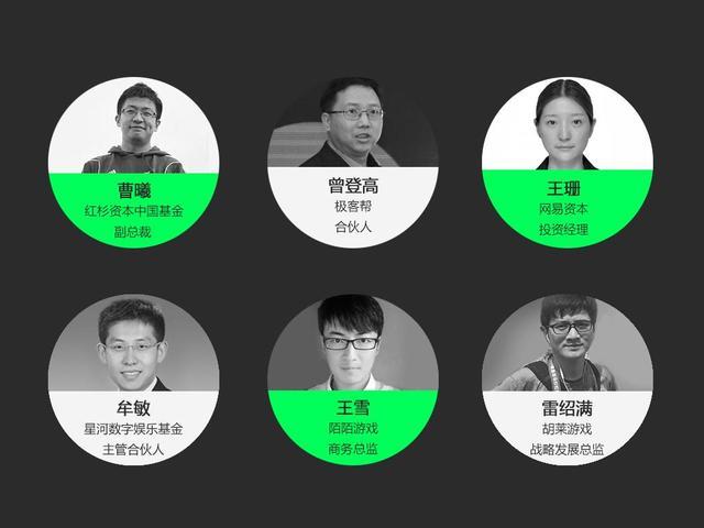 超级游戏黑马9月11日北京站 亮点大揭秘