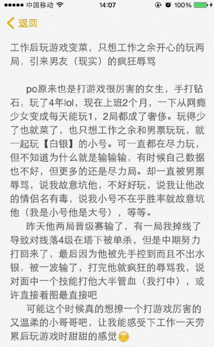 玩家发表的文章