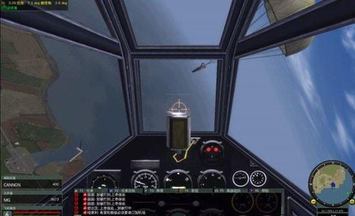 《激战海陆空》神器无敌之空中屠夫