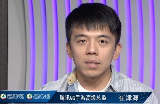 崔津源认为移动电竞是中国起到全球首发作用的机会