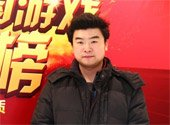 中华网游戏频道主编鹿冲
