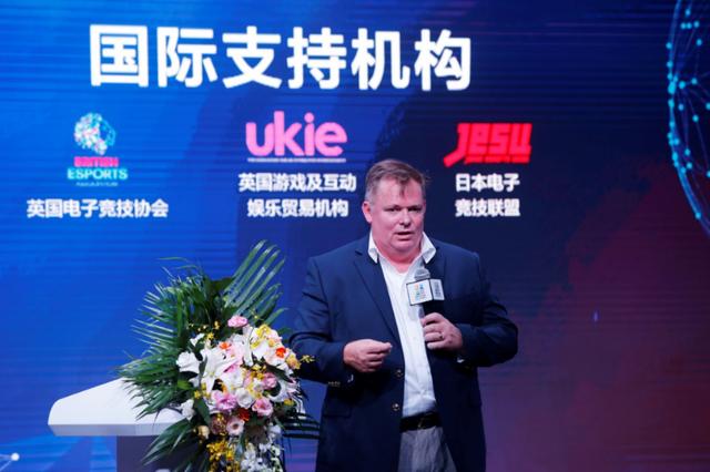 2018(首届)中国上网产业博览会在京召开 探索产业转型新模式