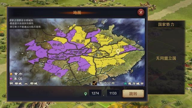 勤王 VS 反叛 《率土之滨》新赛季策略更多变