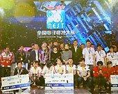 人民日报专栏:中国电子竞技何时走出困境