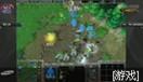 WCG外卡赛WAR3 JN VS XIAOKAI