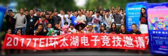 B5电竞馆落户连环溧阳赛事气象电竞新世界2013激活v赛事85图片