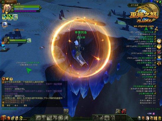 重视中国玩家《巫师之怒》拟进驻中国