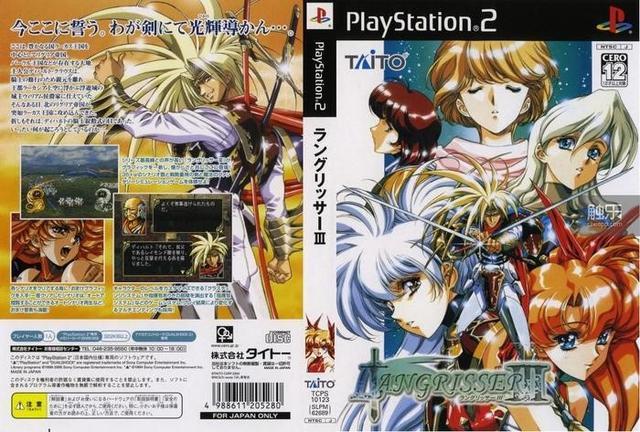 梦幻模拟战:除日式外 它是一款色气满满的游戏