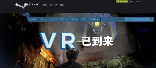 Steam平台开始大推VR游戏 已上线近150款作品
