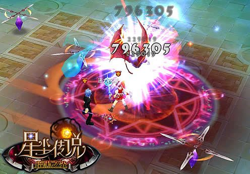 星尘传说:暗黑之光4月28日开启内测